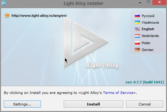 LIGHT ALLOY 4.7.7_001_18012014_190817