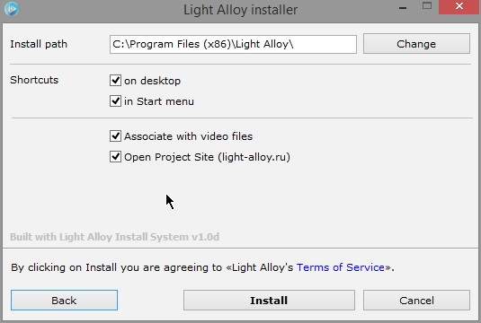 LIGHT ALLOY 4.7.7_002_18012014_190828